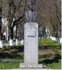Bust Avram Iancu